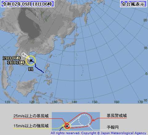 台風予報図
